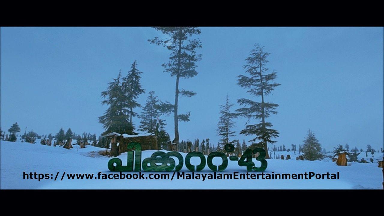 Picket 43 DVD Screenshots Bscap0002