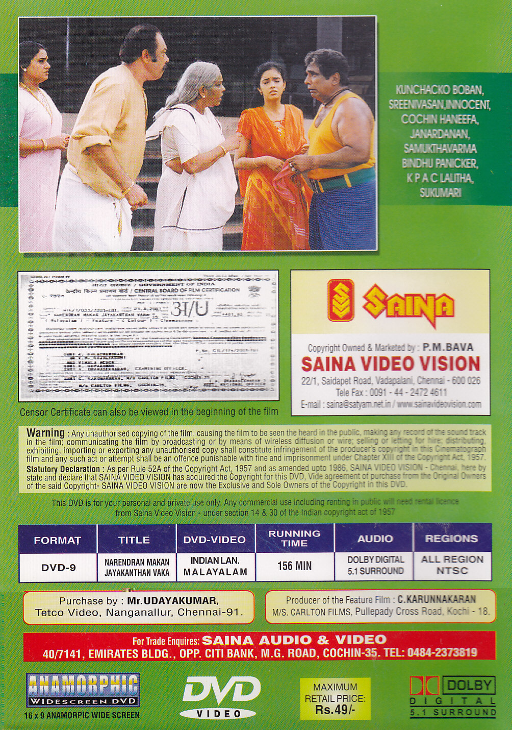 Narendran Makan Jayakanthan Vaka DVD Screenshots (Saina) Narendran_Makan_Jayakanthan_B