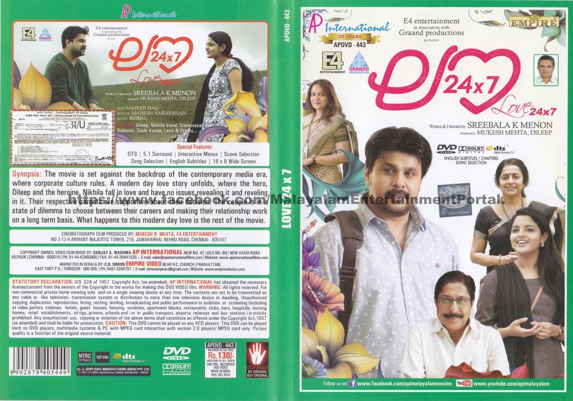 Love 24 X 7 DVD Review Love_24_x7_Full