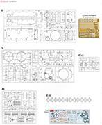 Новинки MiniART 10370164z12