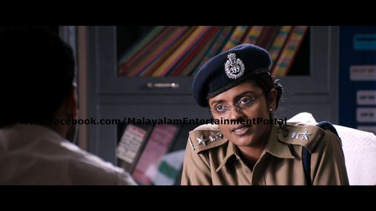 Oru Indian Pranayakadha DVD Screenshots (Central) Bscap0011