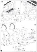 Новинки MiniART 10435615z10