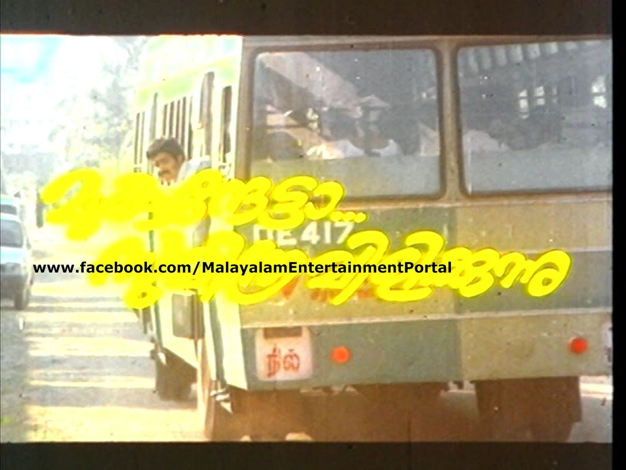 Mukundetta Sumithra Vilikyunnu Saina DVD Screenshots Bscap0003