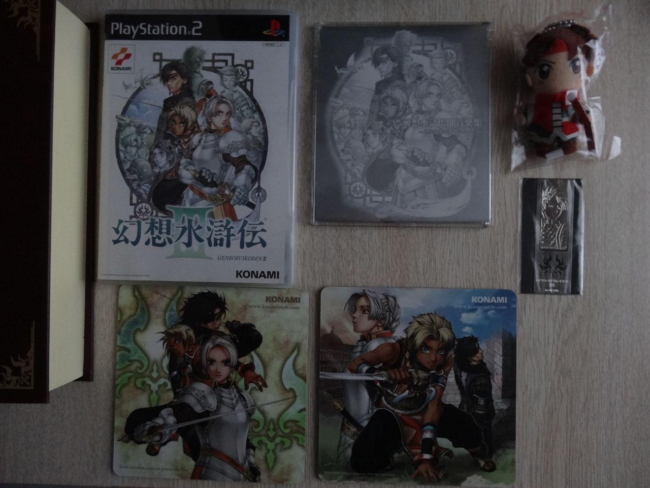 E-Capcom - Konami Style - Sega Direct et autres.. DSC01410