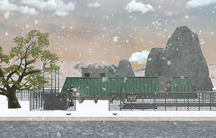 Shina - Apokalypsa (TS2) E-02-01