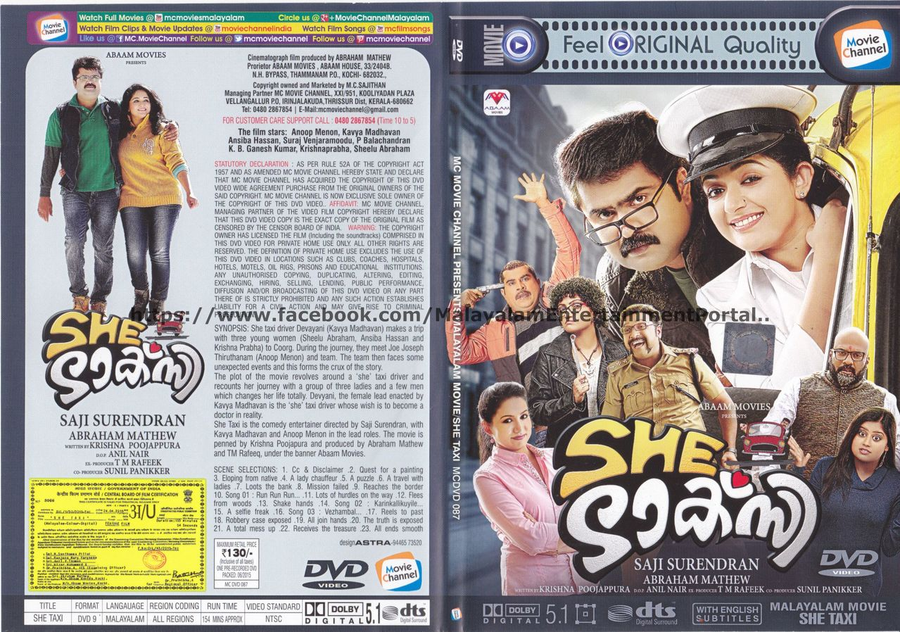 She Taxi DVD Review She_Taxi_Full