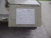 СУ-100 Белгород 138197443