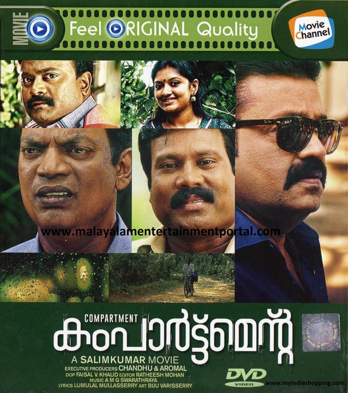 New Malayalam Blu Ray/DVD/ VCD Releases - Page 8 Compartment