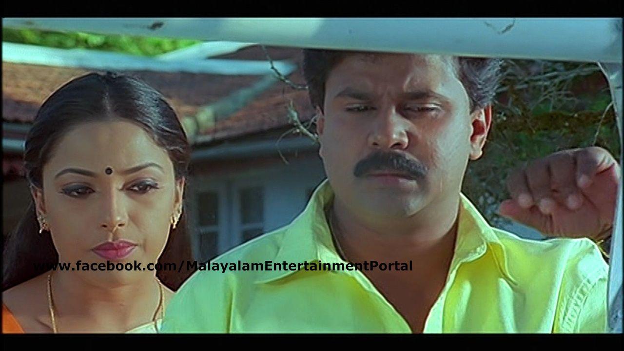 Mazhathullikilukkan DVD Screenshots (Saina) Bscap0016