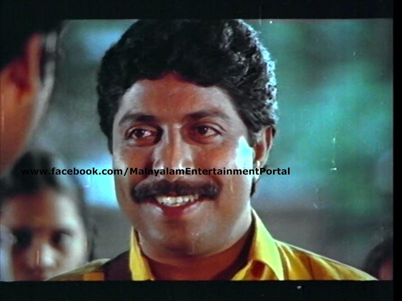 Mukundetta Sumithra Vilikyunnu Saina DVD Screenshots Bscap0005