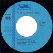 Rade Vanovac 1979 - Sretenovo kolo (Singl) STRANA_1