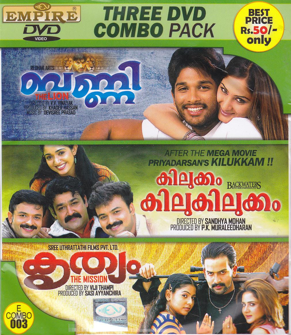 New Malayalam Blu Ray/DVD/ VCD Releases - Page 7 E3_DVDPK3_Bunny_Kilikiluk_Krithym