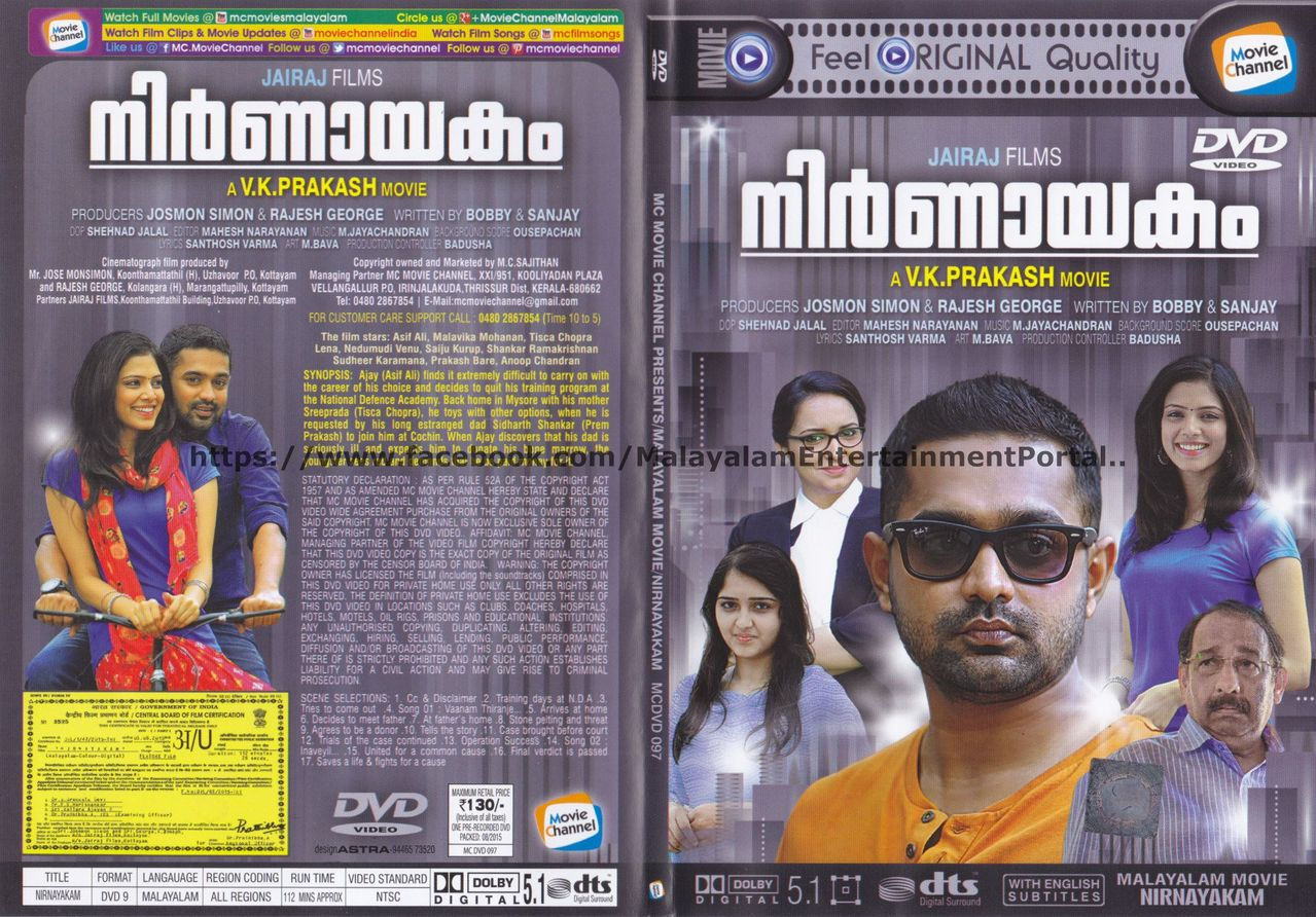 Nirnayakam DVD Review Nirnayakam_Full