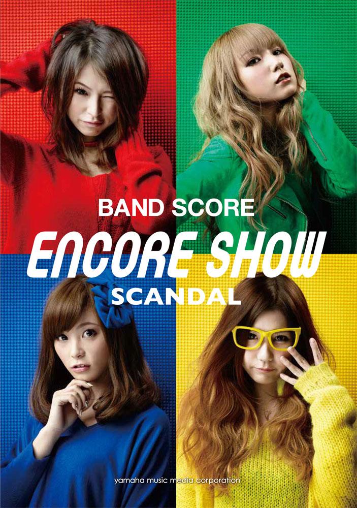 Band Scores Encoreshowbandscore