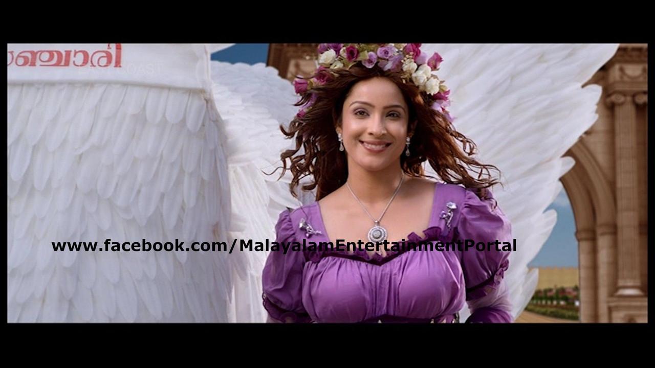 Mannar Mathai Speaking 2 DVD Screenshots Bscap0026