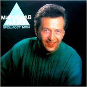 Miroslav Ilic -Diskografija - Page 2 R_3394513_13287106391
