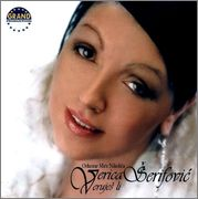 Verica Serifovic -Diskografija R_2534336_1289240340