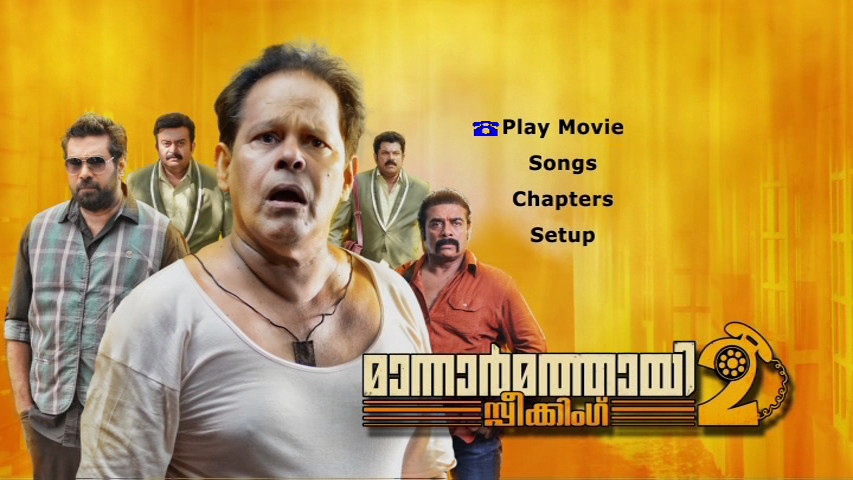 New Malayalam Blu Ray/DVD/ VCD Releases - Page 7 Vlcsnap_2014_05_15_14h53m23s174