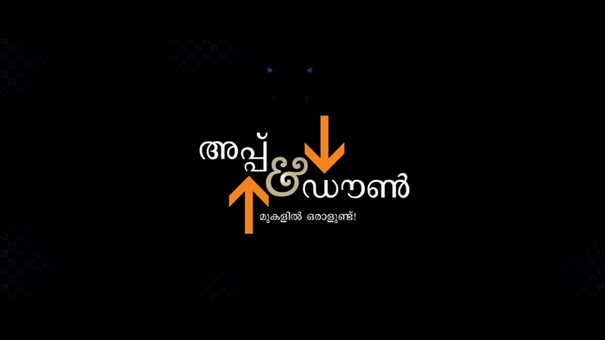 New Malayalam Blu Ray/DVD/ VCD Releases - Page 5 Vlcsnap_2013_09_11_19h21m08s14