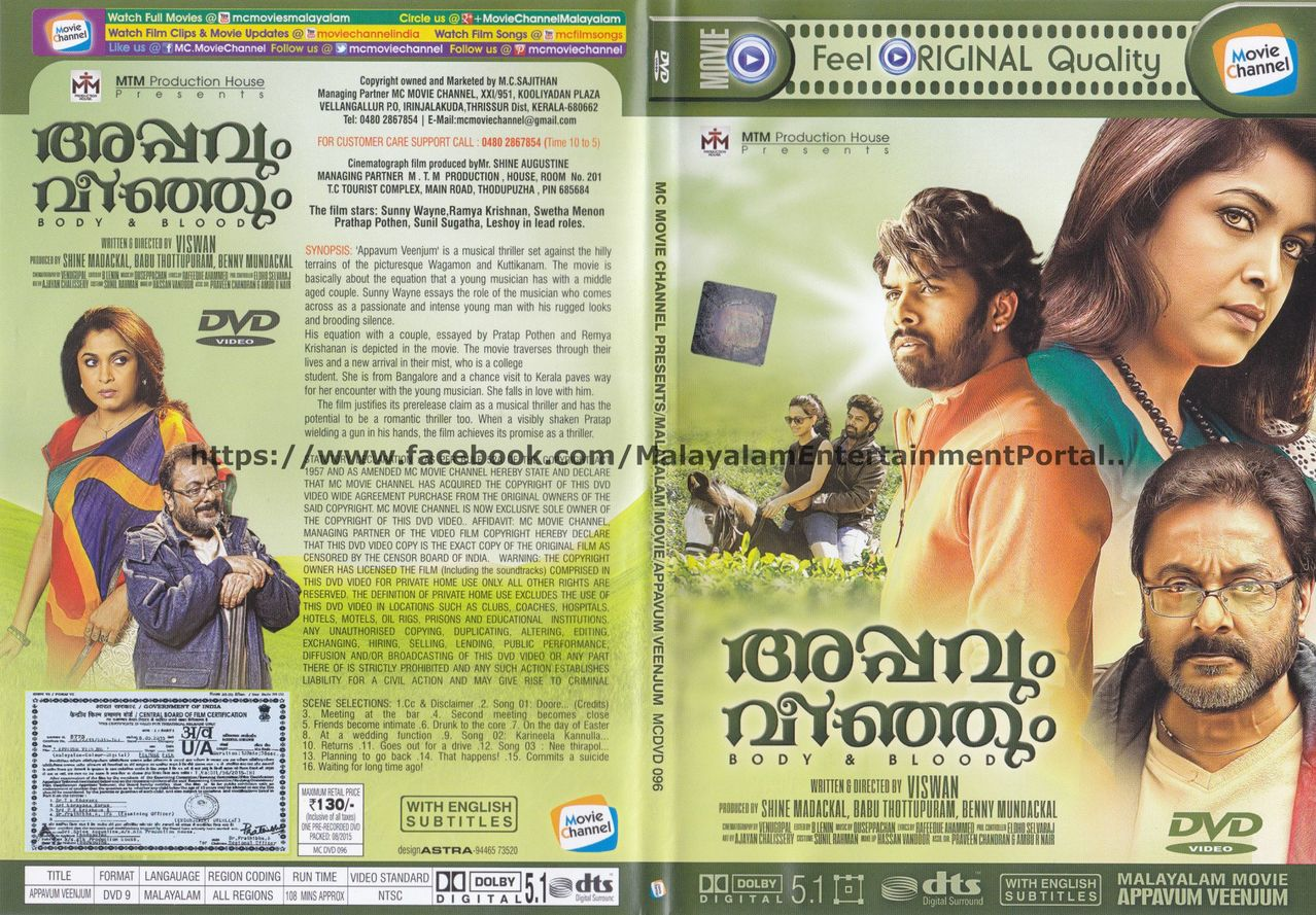 Appavum Veenjum DVD Review Appavum_Veenjum_Full
