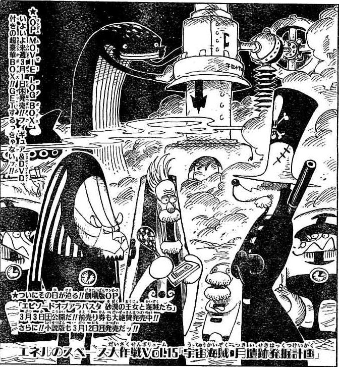Macroteoría: El Siglo Vacío, las Akuma no Mi, la Nueva Era, la Luna, y más (11/05/15) 10e89538ebfebb4f349adaa3b2e674b7