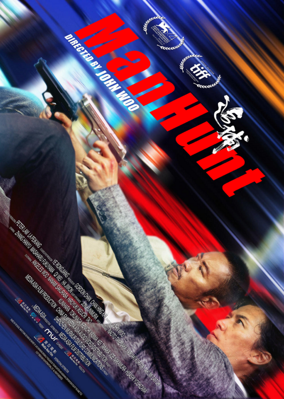 Cine Asiático  Manhunt