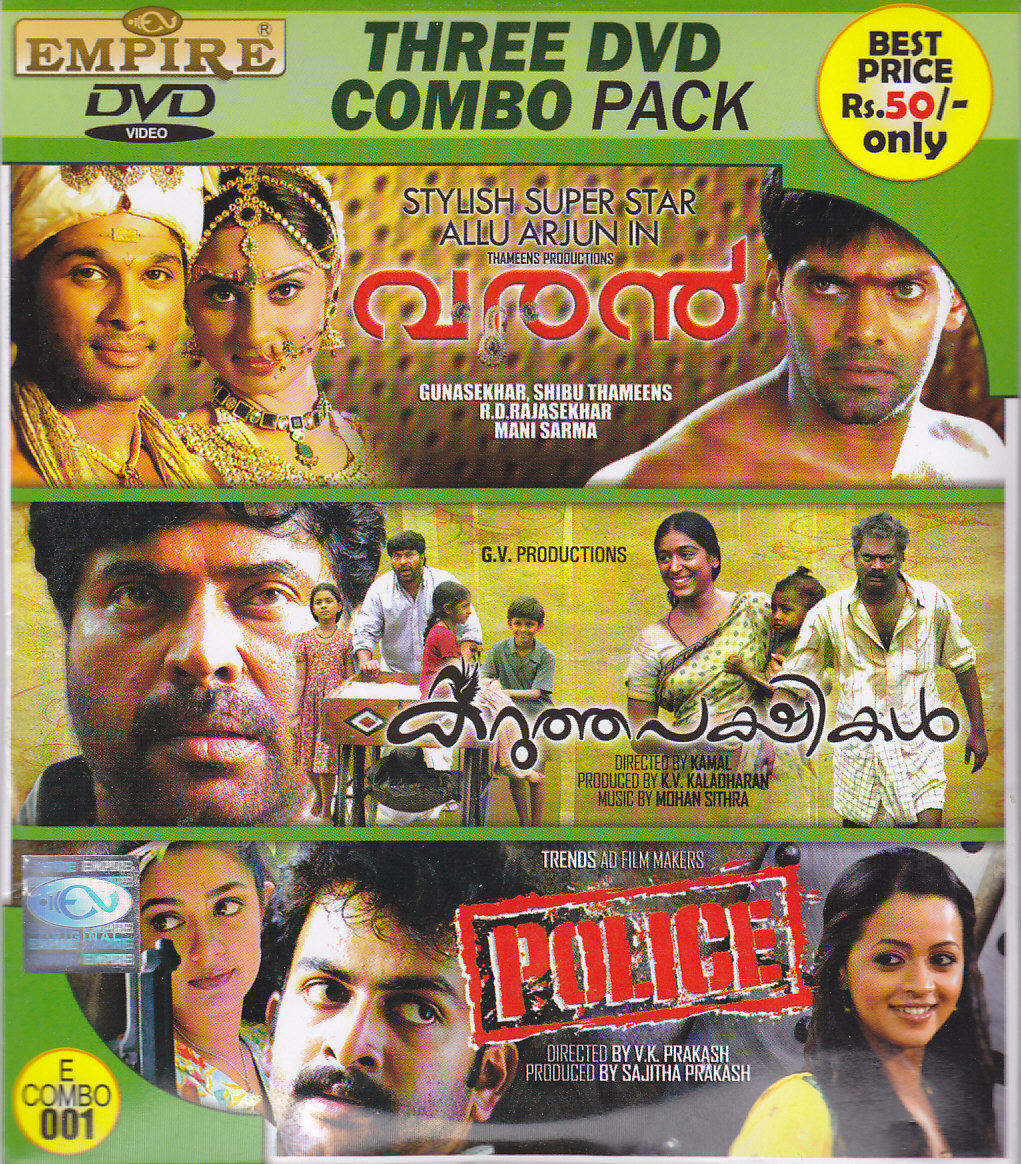 New Malayalam Blu Ray/DVD/ VCD Releases - Page 7 E3_DVDPK1_Varan_Karuthap_Police