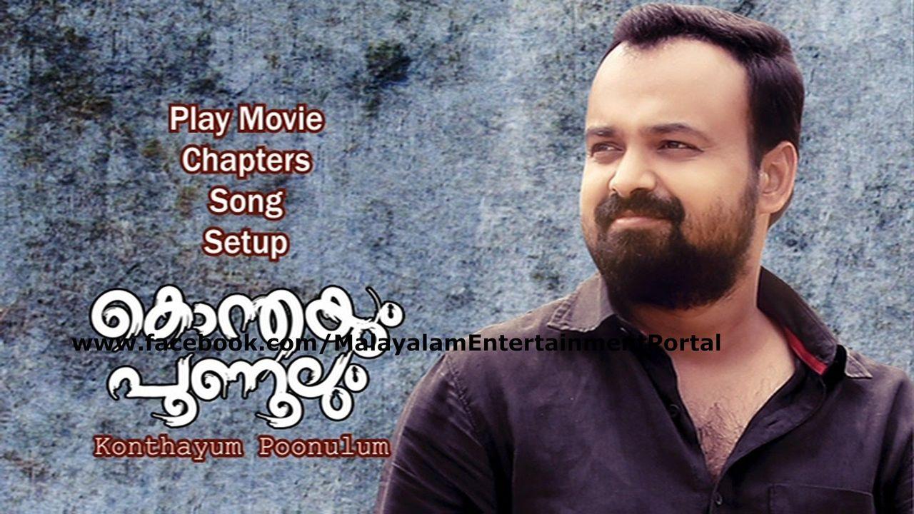 Konthayum Poonulum DVD Screenshots Bscap0000
