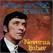 Bora Spuzic Kvaka - Diskografija R_2670177_1295832453