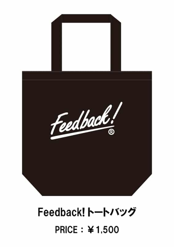 Feedback! Shop in Shibuya + ROOFTOP ONLINE STORE - Page 3 Image_be6efd0