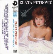 Zlata Petrovic -Diskografija Prednja_kaseta