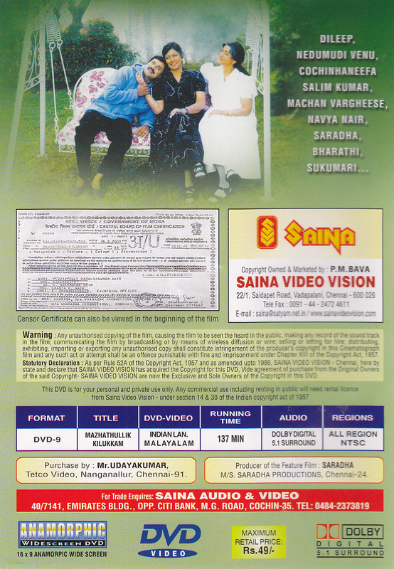 Mazhathullikilukkan DVD Screenshots (Saina) Mazhathullikilukkam_B