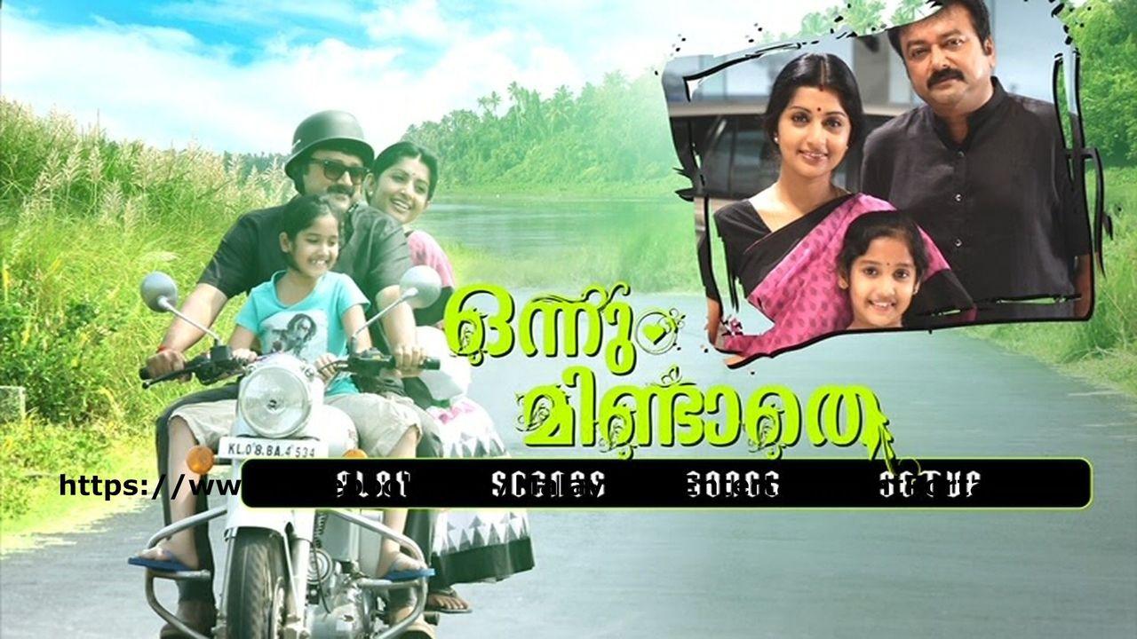 Onnum Mindathe DVD Screenshots Bscap0000