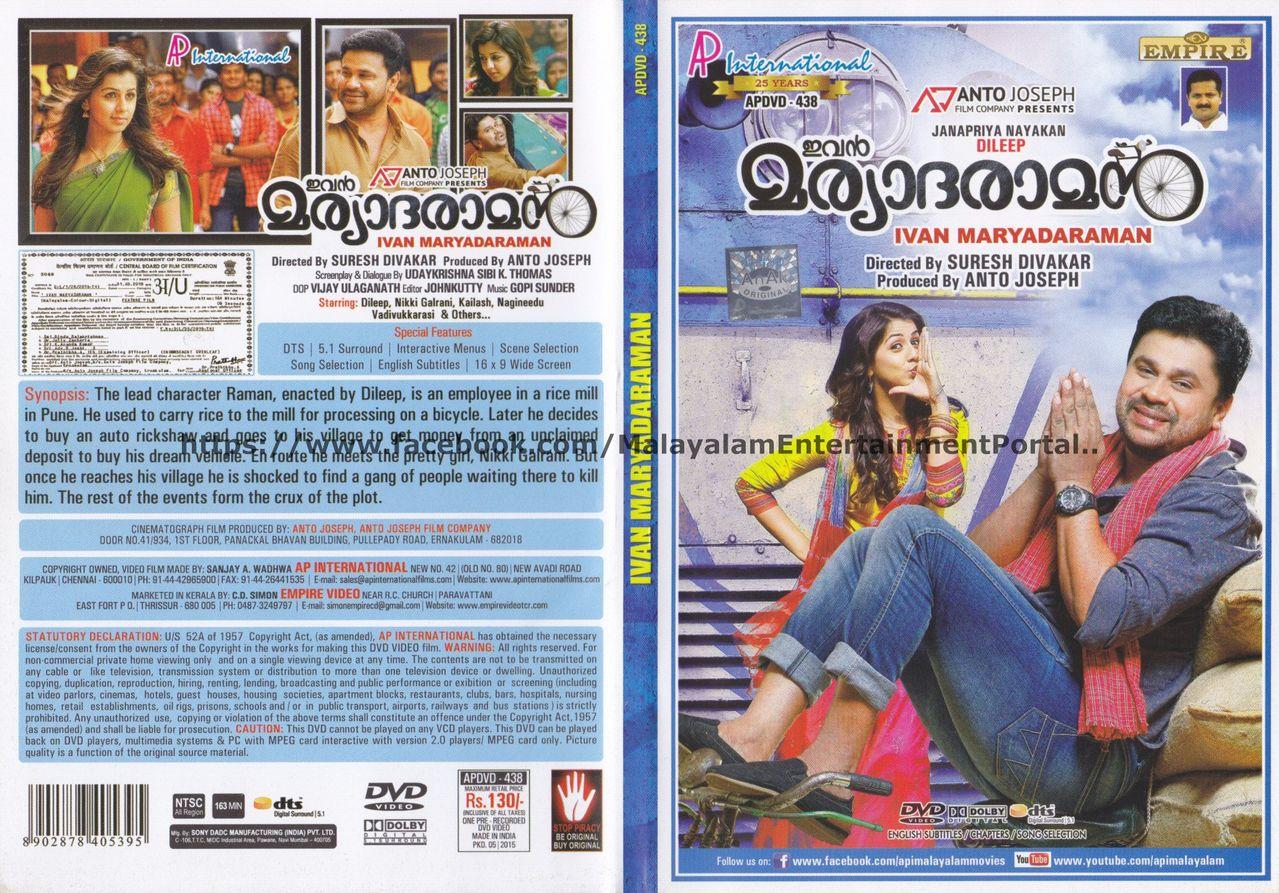 Ivan Maryadaraman DVD Review Ivan_Maryadaraman_DVD_Full