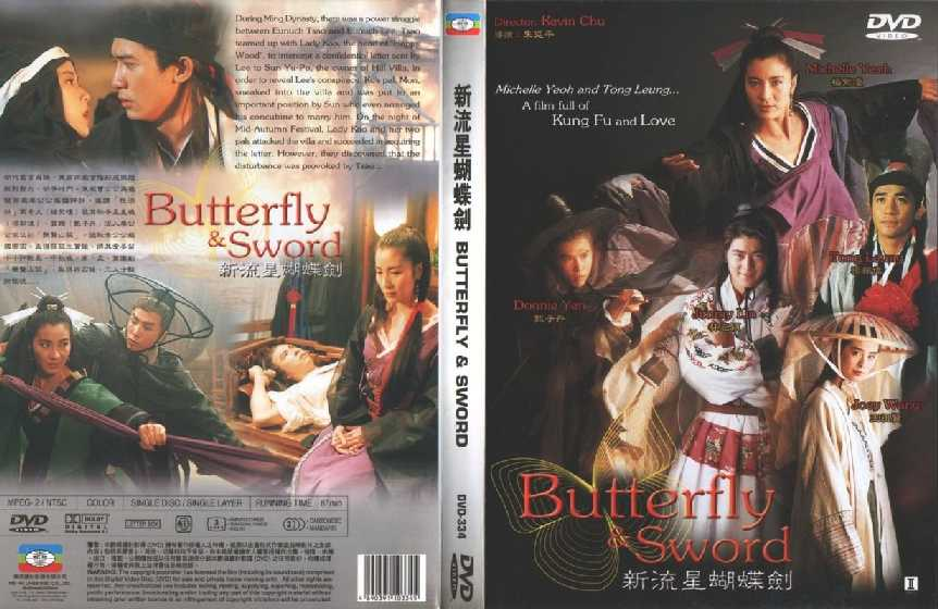 Nombres con la Letra B Butterflyandsword