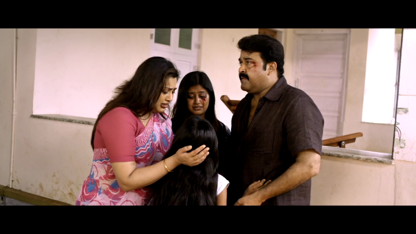 New Malayalam Blu Ray/DVD/ VCD Releases - Page 7 Vlcsnap_2014_05_09_13h05m37s134