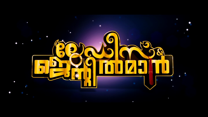 New Malayalam Blu Ray/DVD/ VCD Releases - Page 5 Vlcsnap_2013_10_09_17h06m07s69