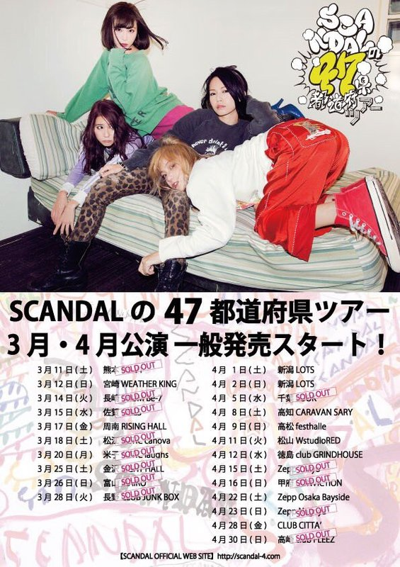 SCANDAL TOUR 2017『SCANDAL's 47 Prefecture Tour』 - Page 3 C3z_Avh_Uc_AAo_MYu