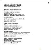 Verica Serifovic -Diskografija R_2118982_1267395691
