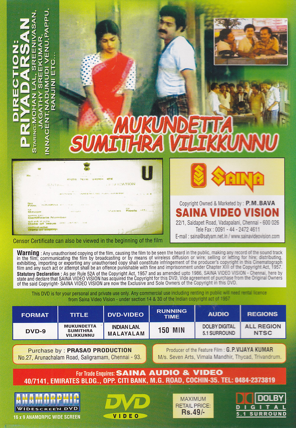Mukundetta Sumithra Vilikyunnu Saina DVD Screenshots Mukundetta_Sumithra_vilikkunnu_B