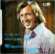 Miroslav Ilic -Diskografija R_2049641_12608824361