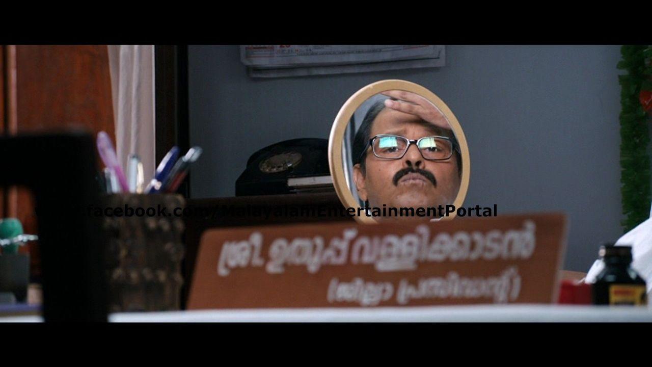 Oru Indian Pranayakadha DVD Screenshots (Central) Bscap0002