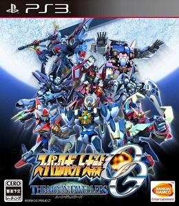 Cheats PKGs Pour CFW v4.xx Par JgDuff - Page 2 Super_Robot_Wars_OG_The_Moon_Dwellers
