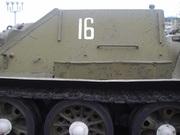 СУ-100 Белгород 138197719