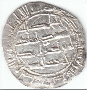 Dirham emiral de Abderrahman II (al-Andalus, 229H). D_rhams2a