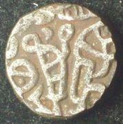 Jital.  Sultanato Dehli, 'Ala-ud-din Mas'ud Shah, 639-644 H/1242-1246  Fv_india_ghurid_1241_1246_1_jital_D_NQ_NP_189505