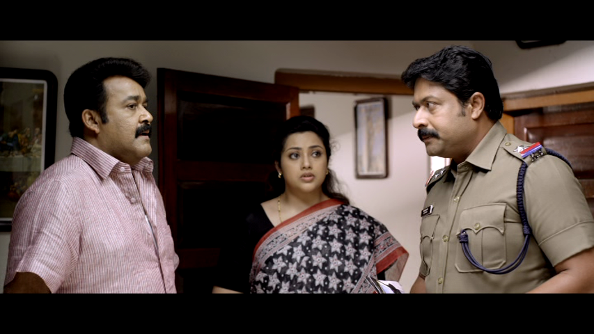 New Malayalam Blu Ray/DVD/ VCD Releases - Page 7 Vlcsnap_2014_05_09_12h52m33s228