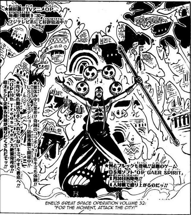 Macroteoría: El Siglo Vacío, las Akuma no Mi, la Nueva Era, la Luna, y más (11/05/15) B196ec0a0fddb97c8f3f79d34fc70b05