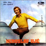 Miroslav Ilic -Diskografija R_2612796_12932143161