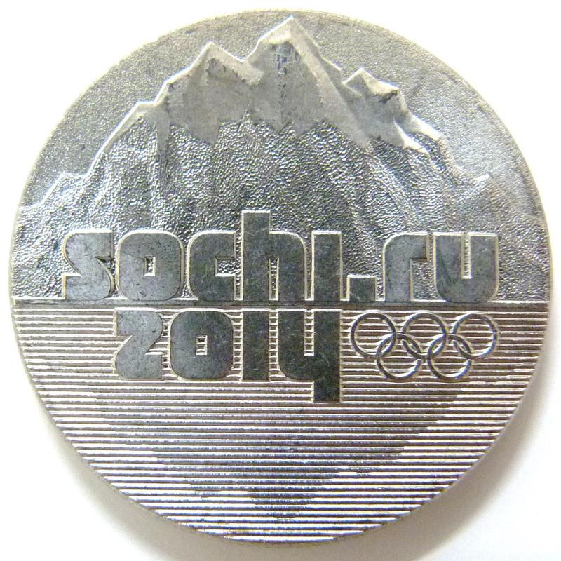 rusia - 25 Rublos. Rusia (2011) Sochi-2014 RUS_25_Rublos_Sochi_2014_rev